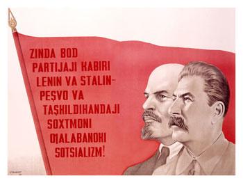 poster2_1.jpg